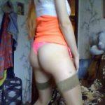 Kinky Cam Girl Eviliso4ka